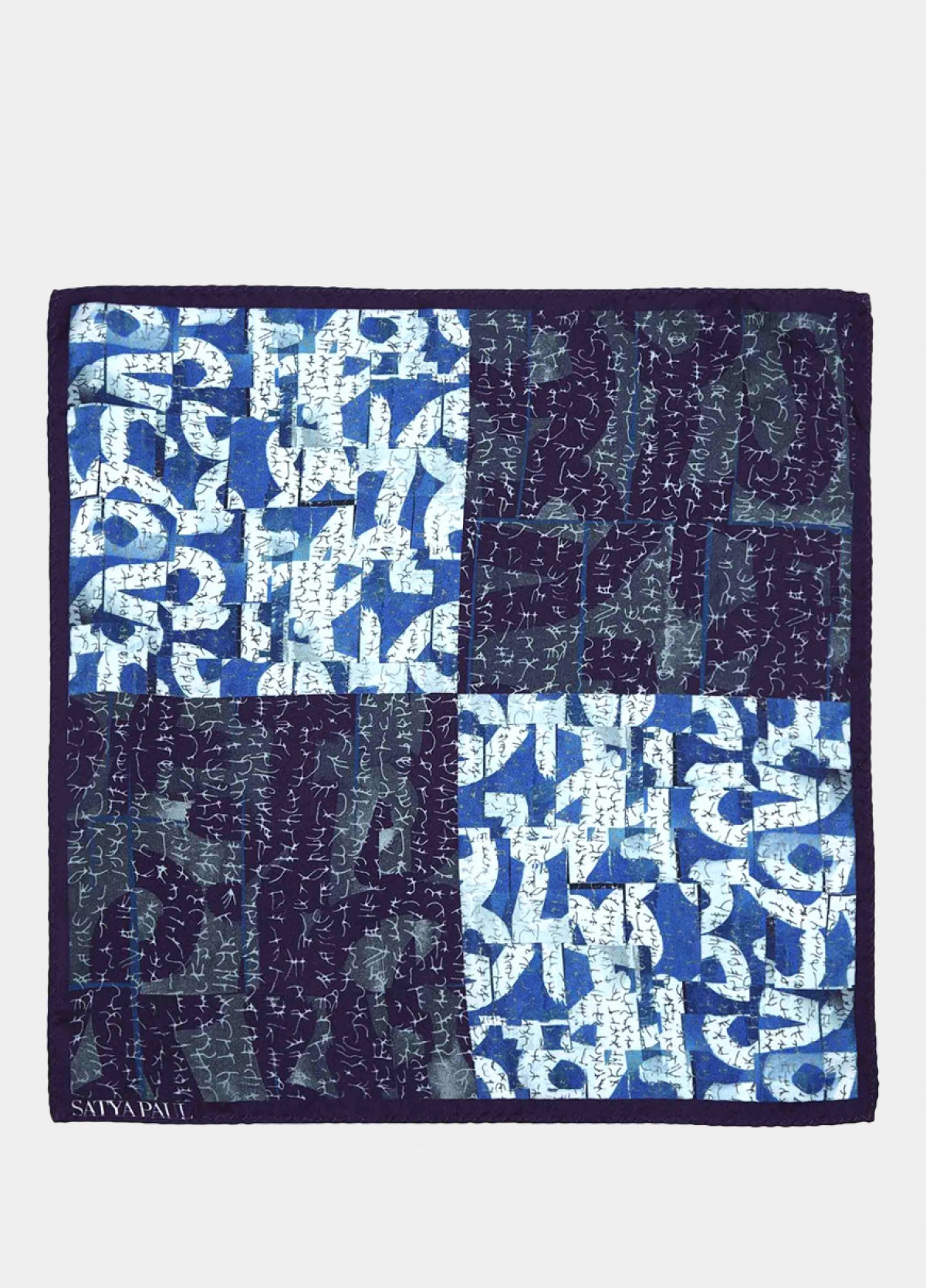 The Printed Pocket Square