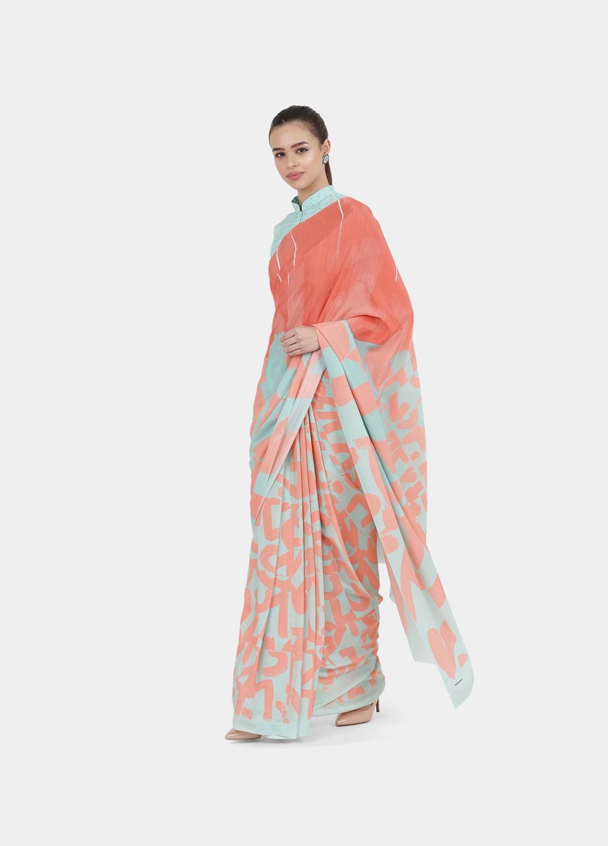 The Sankhya Sari