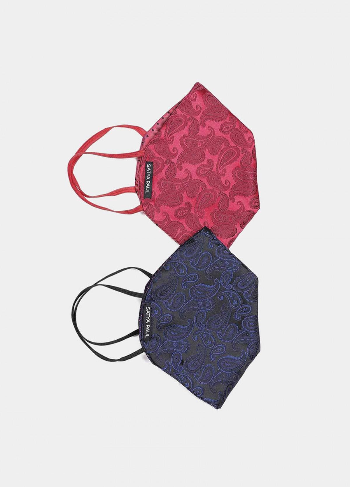 Reversible Unisex Face Mask Set