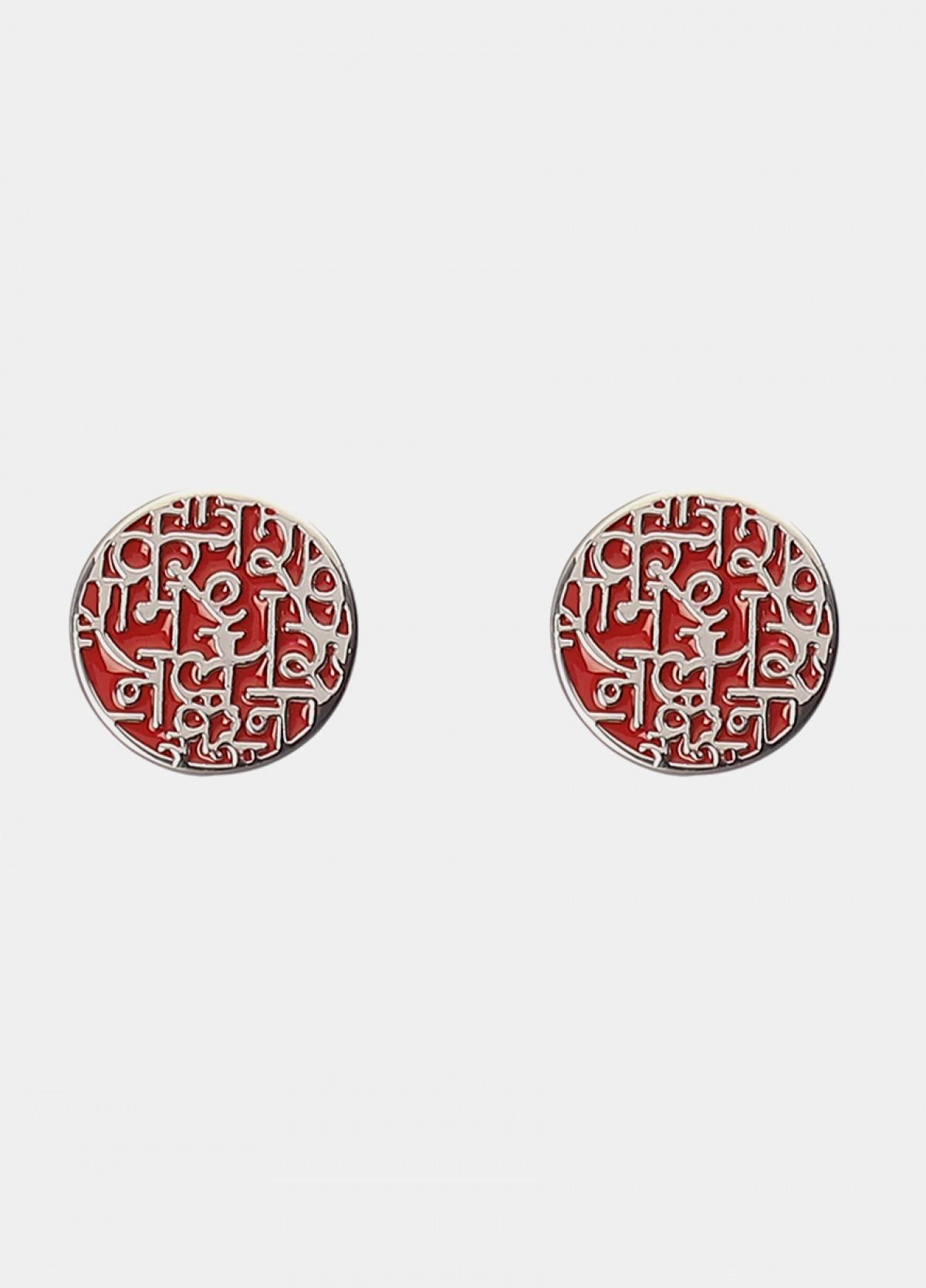 Red Metal Cufflinks