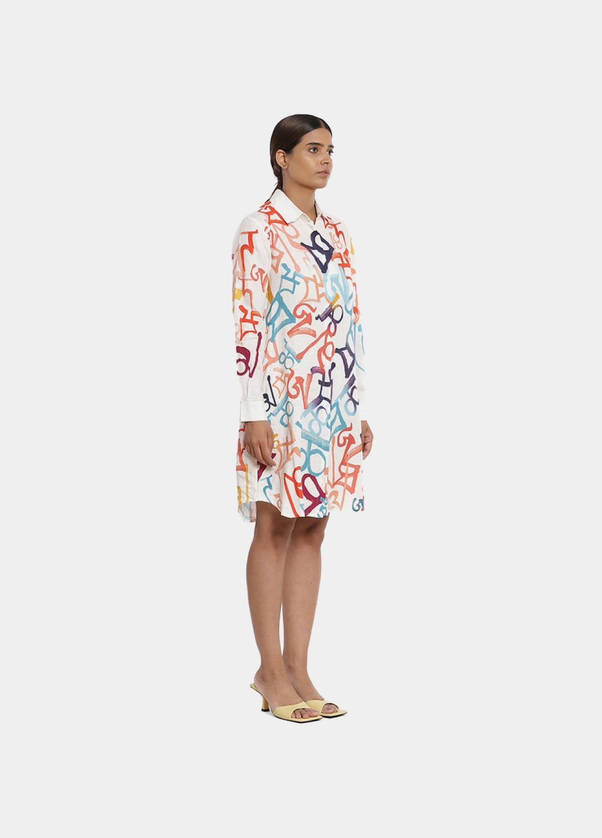 The Akshara Dress